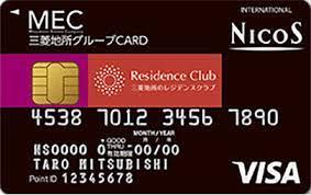 クレジットカードでの管理費等の支払いが可能です。